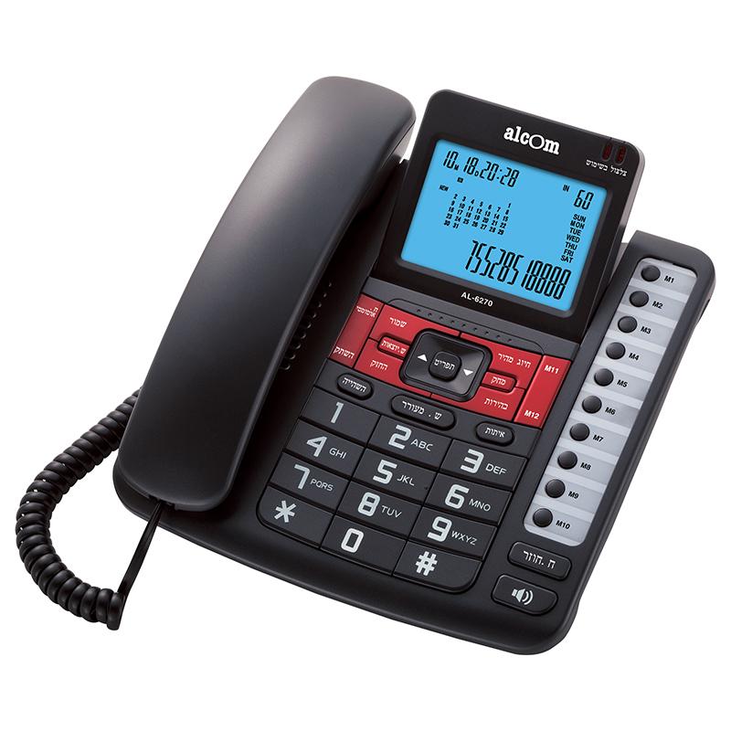 טלפון שולחני חכם עם צג גדול מתכוונן