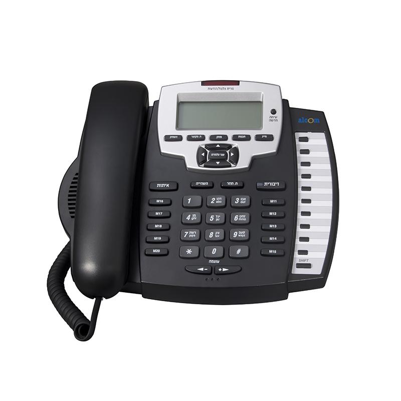 טלפון שולחני עם צג שיחה מזוהה בעברית